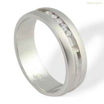 Snubní prsten č. 16 pár