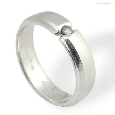 Snubní prsten č. 47 pár